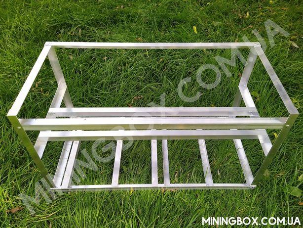 Каркас, риг 100% алюминий, 60x30x35 см. майнинг ферма для 4-5-6 карт