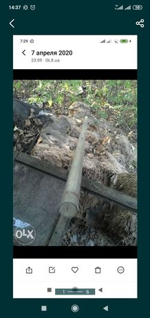 Труба стеклянная длинна 2 метра толщина 4 мм есть 200шт в хорошем сост