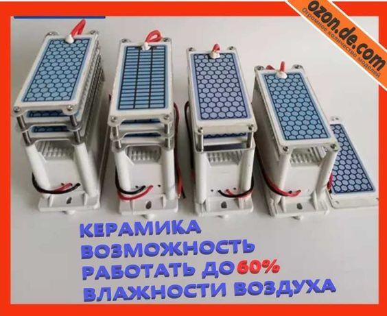 Озонатор 220V 12V керамические пластины7 10 18 24 28 48 60гр ионизатор