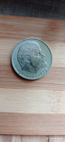 Продається  один рубль СРСР,