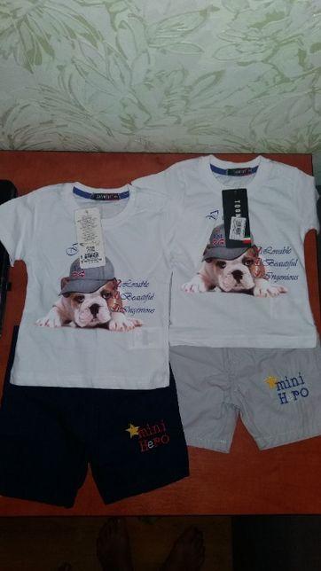 новый комплект для близнецов - футболка шорты