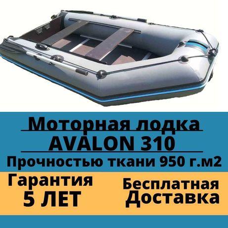 Надувная Моторная лодка Авалон Avalon А 310 см прочностью 950 г/м2