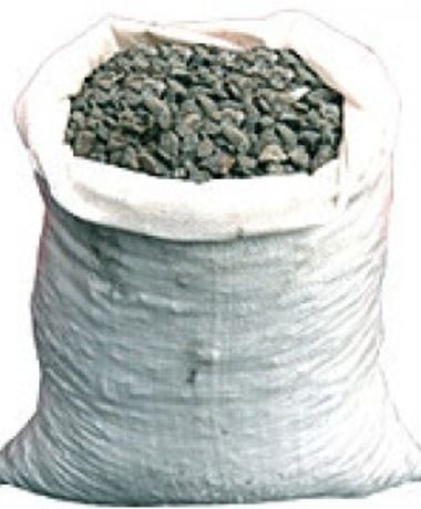 21 грн. Продам пісок, щебінь фасований в мішках