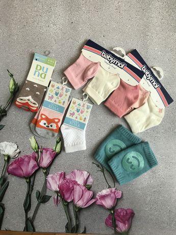 Носки, носочки для малечі, наколінники