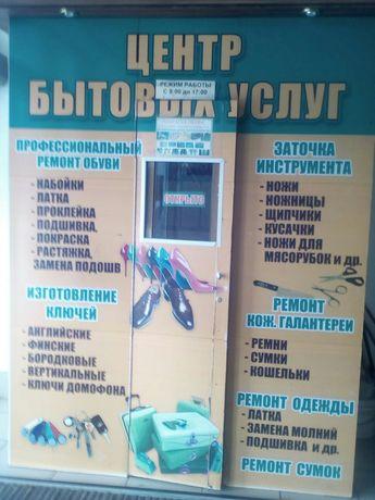 Маф для торговых центров. Донецк.
