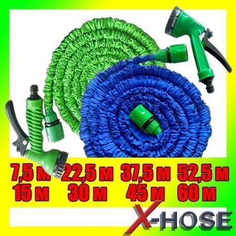 Шланг X-Hose 30 м