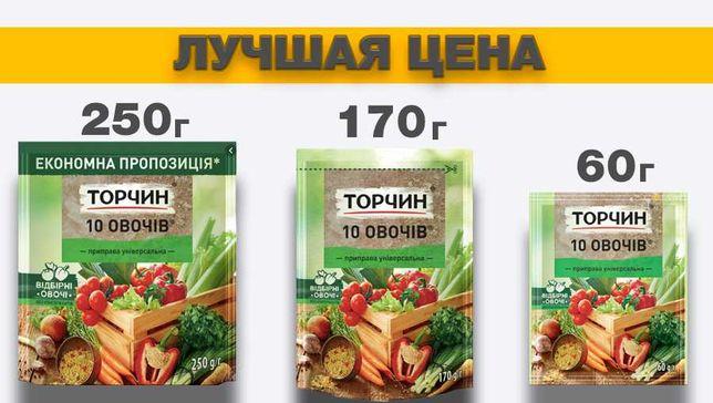 Торчин 10 овощей по лучшей цене как мрия желатин якобс