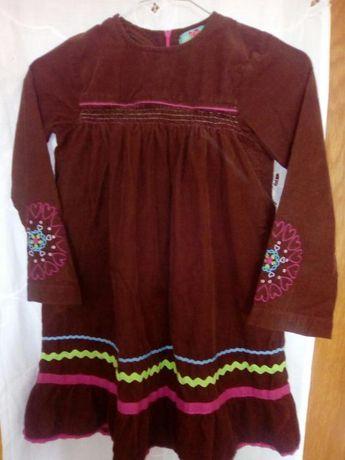 Vestido Tam 8 AGATHA RUIZ de la PRADA