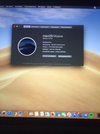 Продам macbook pro 13