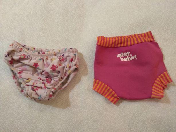Трусики для плавания и бассейна Water babies и Mothercare