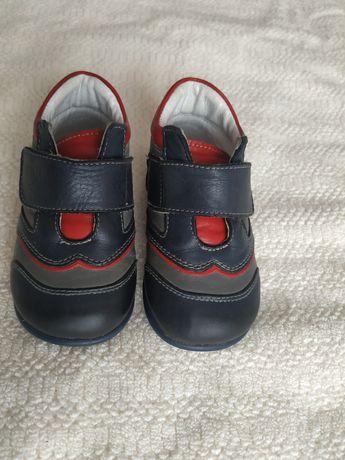 Przejściowe buty emel