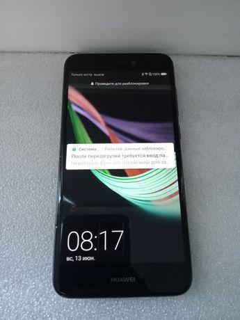 Huawei P8 lite 2017 Black