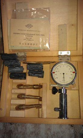 """Нутромер """"Калибр"""", 6-10 мм., 0,001 мм, СССР, в консервации, хранение"""