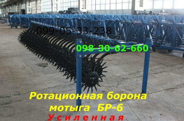 Борона-мотыга ротационная БМР 4,2-6м для озимой пшеницы Возврат 25-40%