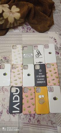 Продам Чехлы на iPhone 11 PRO, не дорого