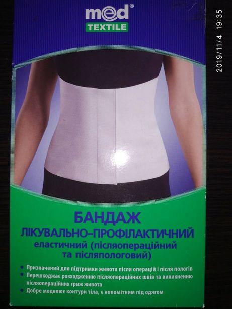 Бандаж лечебно-профилактический эластичный