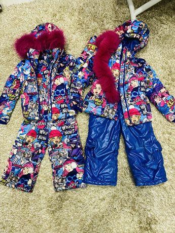 Детские зимние костюмы ( полукомбез и куртка)