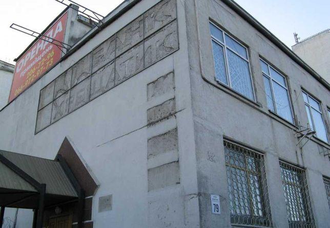 Офисное помещение 14.5м2 под любой бизнес в ОЦ на Подоле м.Т. Шевченко