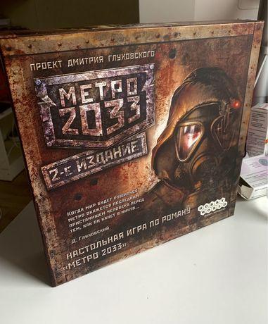 Метро 2033: настольная игра (2е издание)