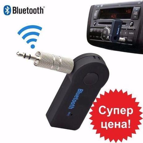 Bluetooth гарнитура AUX в машину для подключения телефона ресивер
