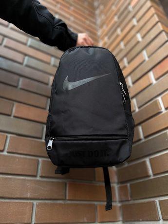 Рюкзак городской NIKE тканевый мужской дорожный сумка для тренировок!