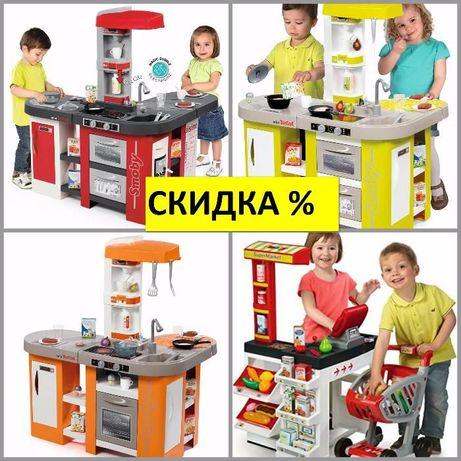 БЕСПЛ.ДОСТАВКА Интерактивная детская Кухня Tefal Smoby 311026 и другие