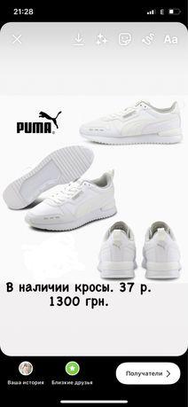 Продам кросовки Puma
