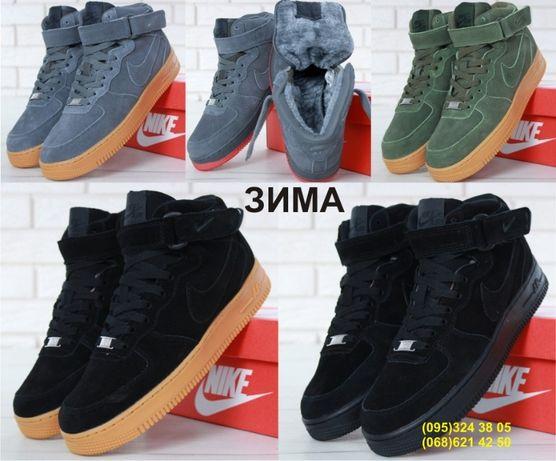 Зимние мужские кроссовки ботинки Nike Air Force. Натуральная замша.