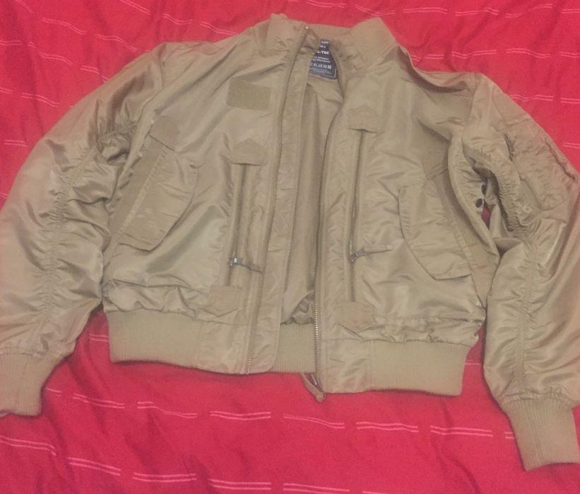Куртка Харьков - изображение 1