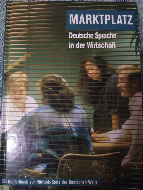 Немецкий язык в экономике