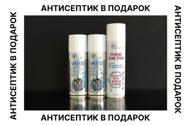 Спортивная заморозка 2 шт. HTA Spray Ice 200 Первая помощь при ушибах