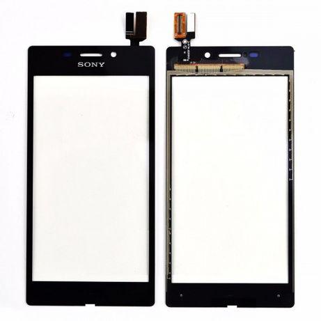 Touchscreen Sony Xperia M2 Aqua D2403