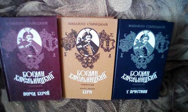 Старицкий, Квитка-Основьяненко