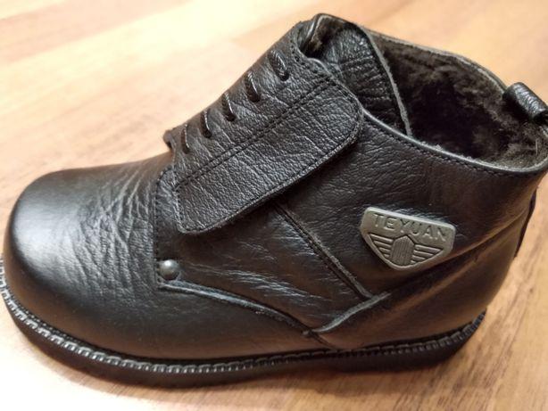 Ботинки демисезонные 16.5 см