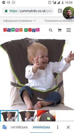 Крісло для годування переносне дорожнє, кресло для кормления, кресло