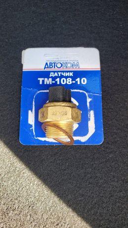 Датчик температуры электронный (включения электровентилятора) ТМ108-10
