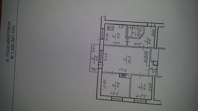 Продам 3 кимнатну квартиру в мисти галич