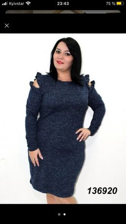 Ангоровое платье ,новое,размер 52
