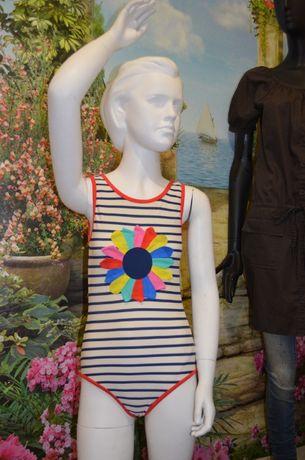Модный фирменный купальник с радугой-семицветиком от Некст