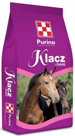 """Pasza , karma dla koni """" Klacz i źrebię """" legendarnej marki Purina"""