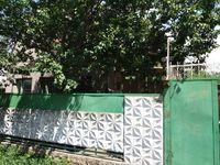 Срочно продаю дом Широкая Балка ул.Прибугская