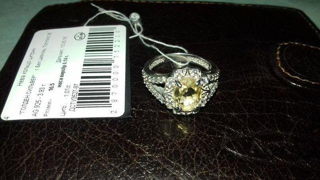 Новое кольцо-перстень с натуральным цитрином и цирконами. Серебро.