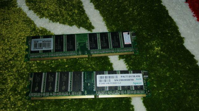 Оперативная память 256мб.,512мб и 1гб