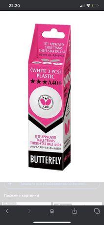 Продам мячи для настольного тенниса Butterfly A40+