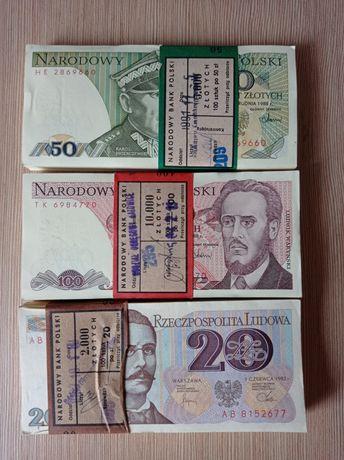 Paczki bankowe zestaw PRL