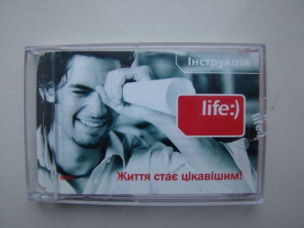 Золотой красивый номер мобильного оператора Lifecell