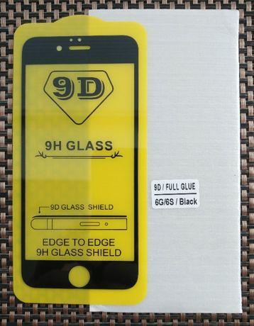 Стекло 9D, на экран iPhone 6, iPhone 6s