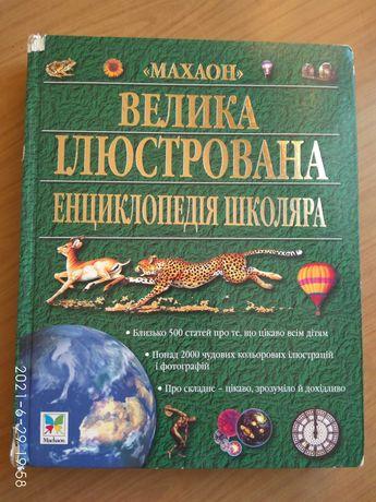 Розвиваючі дитячі книги