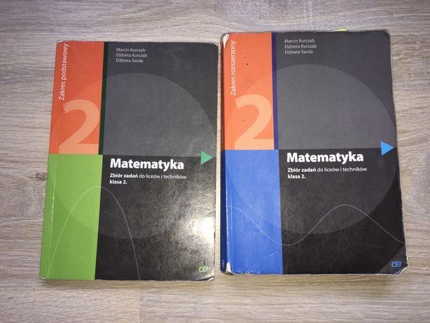 Podręczniki - Matematyka (Oficyna Edukacyjna * Krzysztof Pazdro)