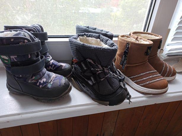 Зимняя обувь, зимние сапоги.угги, demar, дутики